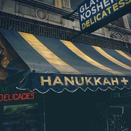Hanukkah+