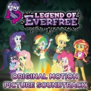 Legend of everfree - ep cover image