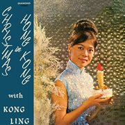 Christmas in hong kong with kong ling cover image