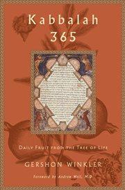 Kabbalah 365