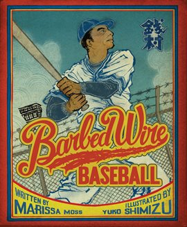 Cover image for Barbed Wire Baseball