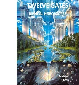 Cover image for Twelve Gates