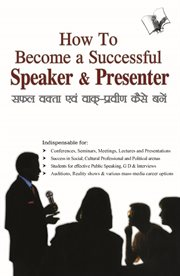 How to become a successful speaker & presenter cover image