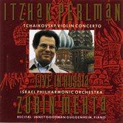 Tchaikovsky: violin concerto etc.violin concerto cover image