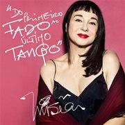 Do primeiro fado ao último tango