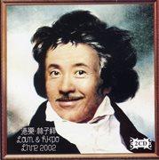 Lam & Hk Po Live Concert 2002