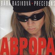Abpopa/aurora