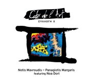 Cafe de l'art ii cover image