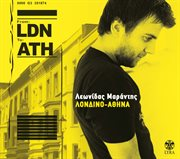 Londino Athina