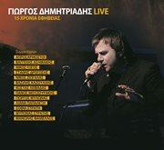 Giorgos Dimitriadis Live 15 Hronia Efiveias