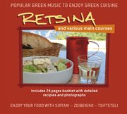 Retsina and various main courses cover image