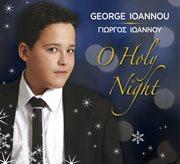 O holy night cover image