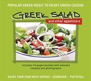 Greek salad and other appetizers cover image