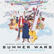 Summer wars (original motion picture soundtrack)