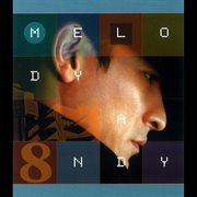 The Melody Andy Vol. 8