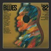 American Folk Blues Festival 1982