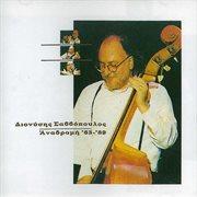 Anadromi '63 - '89 (live)