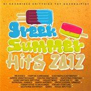 Greek summer hits 2012