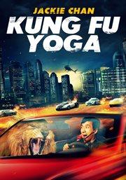 Kung fu yoga cover image